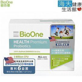◆ 美國FDA認證菌株 精心配比 ◆ 幫助維持消化道機能 使排便順暢 ◆ 每包投入30億菌 酸甜好入口 ◆ 本產品已投保產物責任險2000萬元