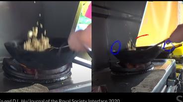 用物理學破解炒飯的祕密