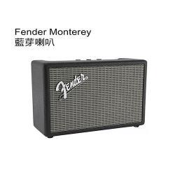 ◎黑色荔枝皮紋音箱/開機經典吉他音樂|◎音量轉盤/開關撥桿/藍寶石LED燈|◎兩個5.1吋低音單元,兩個1吋高音單元商品名稱:無線藍牙音箱/藍牙喇叭品牌:Fender型號:Monterey種類:多媒體