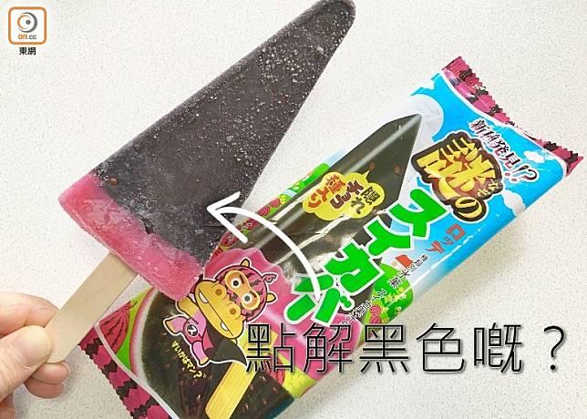 日本樂天全新推出「黑肉紅皮」嘅「謎のスイカバー」西瓜雪條,係咪好想試?(互聯網)
