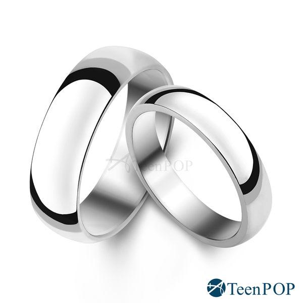 情侶戒指 對戒 ATeenPOP 鋼戒尾戒 愛情魔戒 情人節禮物 單個價格