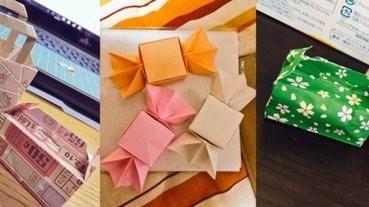 【女子力大爆發】手作紙盒