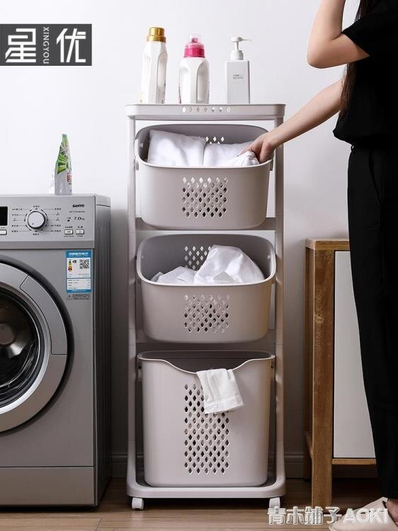 髒衣籃家用放髒衣服收納筐衛生間浴室推車置物架洗衣籃收納桶衣簍