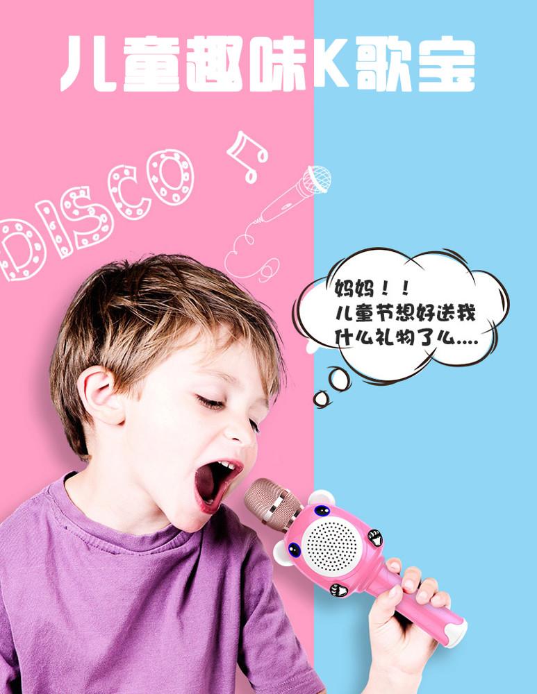 麥克風禮物話筒音響一體手機麥克風無線藍芽話筒男孩女孩擴音麥克