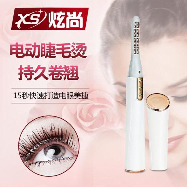 睫毛卷翹器 FyIR眼睫毛夾加熱持久定型美睫器電動局部電熱卷燙自然卷翹器 薇薇