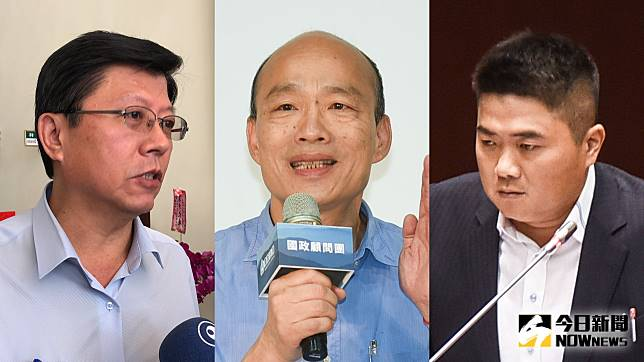立法委員顏寬恒、國民黨台南市黨部主委謝龍介,將擔任韓國瑜競選辦公室副執行長。