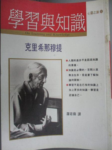 [ISBN-13碼] 9789576794360n[ISBN] 9576794366