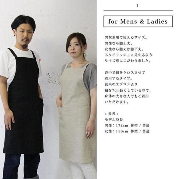 高端亞麻面料日式圍裙韓國圍裙家用咖啡廳西餐美容畫畫花藝 青木鋪子