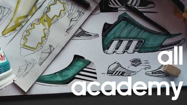 新聞分享 / adidas Design Academy 開辦設計課程