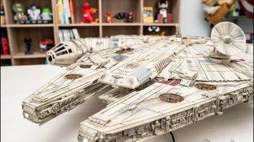 星際大戰 Star Wars 千年鷹號 Millennium Falcon 1:1 模型開箱(STK WORKSHOP)