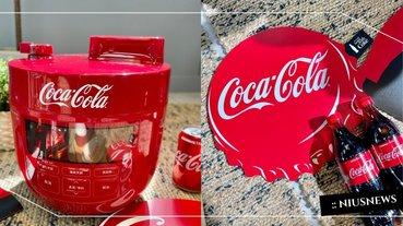 2021可口可樂「食尚餐廚集點送」開啟收藏魂!微電腦壓力鍋、瓶蓋造型餐墊實用必收