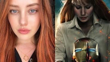 Katherine Langford 疑曝加盟《復仇者聯盟4》造型 影迷驚:她演鋼鐵人和小辣椒的女兒?