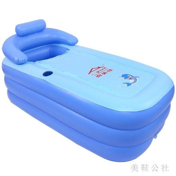 浴缸泡澡桶充氣成人全身可折疊浴桶洗澡桶沐浴桶加厚塑料家用浴盆CC3993