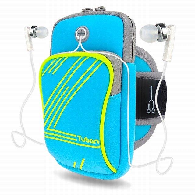 跑步手機包運動手臂包臂袋蘋果7/8/X通用裝備臂帶男女手腕臂套