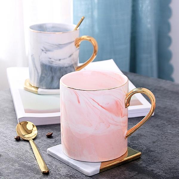 金邊大理石紋馬克杯 400mln情侶杯 馬克杯 咖啡杯 陶瓷杯n水杯 辦公室 居家 金邊 大理石