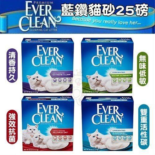◆ 粉塵超低,能維護貓咪的呼吸道唷! n◆ 全系列添加抑菌除臭配方。