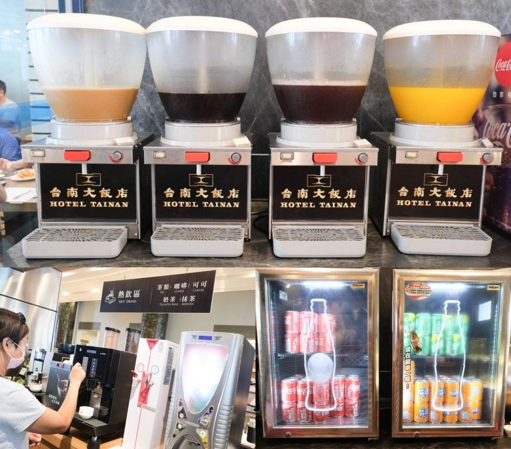 台南大飯店歐式自助餐, 翡翠廳, 台南大飯店自助餐訂位, 台南buffet 吃到飽, 台南火車站美食, 龍蝦吃到飽