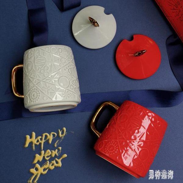 日式大容量新年圣誕帶蓋馬克杯禮物陶瓷杯子咖啡杯情侶杯禮盒