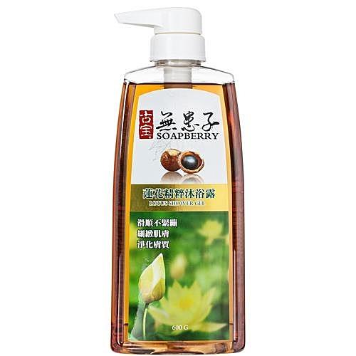 ★天然無患子皂素,豐富且細緻的天然泡泡★蓮花萃取液,由蓮花胎座萃取出抗老因子