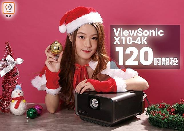 內置0.47吋感光元件,提供超細緻的3,840×2,160解像度。(盧展程攝)