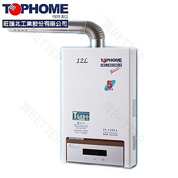 無氧銅水箱n數位恆溫控制n防超壓、過熱、定時等多項安全裝置n採用水流傳感器設計n觸控面板,分斷火排