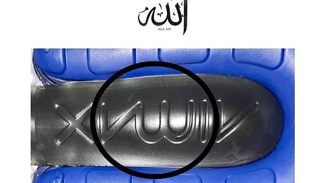 Logo DiAir Max 270 Menyerupai Lafaz Allah Nike Angkat Suara