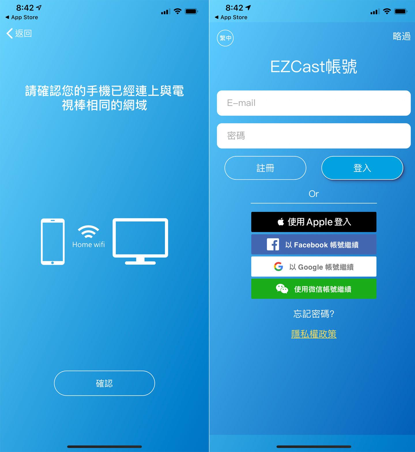 連結好 Wi-Fi 之後,接著可進一步登入 EZCast 帳號來使用更多客製化功能,你可以新註冊一組帳號,或是以下方的各種社群服務連結來進行登入。