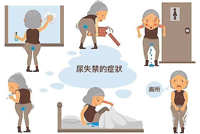 老人尿失禁… 5個原因與類型這樣改善