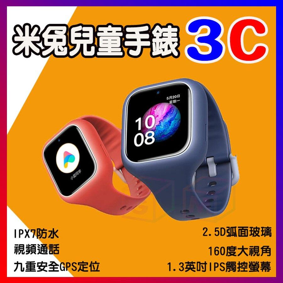 米兔兒童手錶3C 米兔手錶 兒童定位手錶 米兔兒童電話手錶 觸控式螢幕 智能電話 視訊通話 防水 GM數位生活館。人氣店家Gm數位生活館的『小米系列』小館有最棒的商品。快到日本NO.1的Rakuten