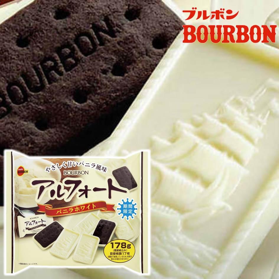 【Bourbon北日本】帆船香草白巧克力餅乾 17枚入 178g アルフォートバニラホワイト 日本進口零食 建議選用冷藏宅配