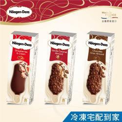 【哈根達斯-冷凍宅配】哈根達斯 驚脆雪糕三口味12入組 (香草焦糖草莓巧克力各4)