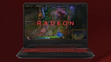 AMD Radeon RX 640、Radeon 630/625/620/610 顯示卡登場,GCN 4.0/3.0/1.0 再一次變身