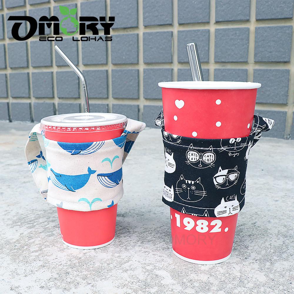 【OMORY】環保減塑手搖杯套2入組(杯套2入+彎、粗吸管)-花布杯套
