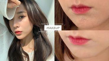 韓國彩妝師親授瑕疵皮「脫皮浮粉」急救法!補完妝超貼、超無瑕~再也不怕脫妝找上門!
