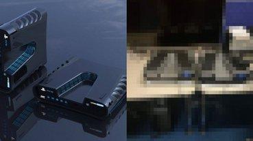 電玩權威證實「這就是 PS5 實體高清照!」PlayStation 粉絲開始存錢,預計 2020 年登場!