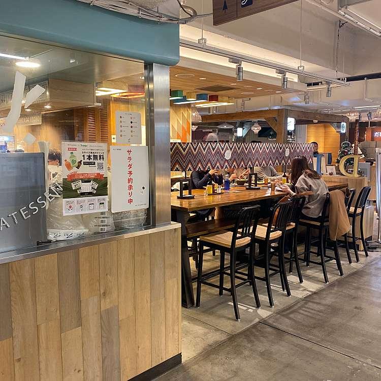 実際訪問したユーザーが直接撮影して投稿した西新宿サラダ専門店D.I.Y. SALAD & DELICATESSENの写真
