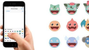 就算我們沒辦法抓神奇寶貝,但可以用Pokemon表情符號過乾癮喔!