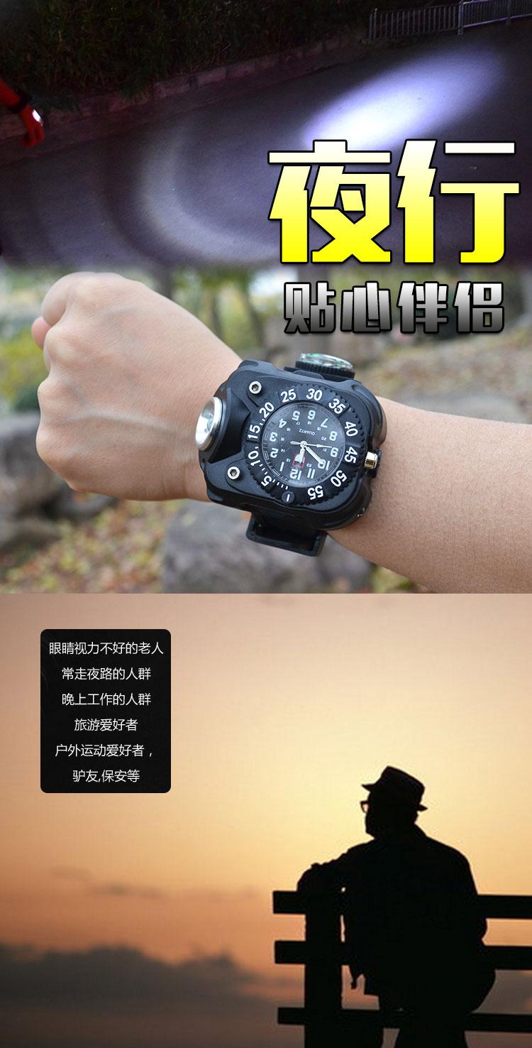 品名:腕錶手電筒 產品說明: 光源:LED CREE XPE-Q5 尺寸:表帶25cm*表盤長6cm*表盤寬5cm 防水:日常防水 電源:內置鋰電池 調焦:否 射程:50-100米 流明:240/90