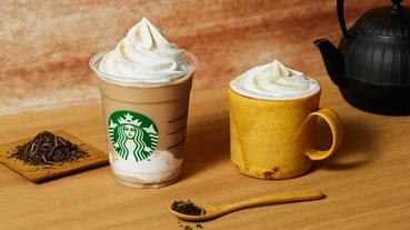 日本星巴克最新限定飲料 焙茶拿鐵與焙茶星冰樂