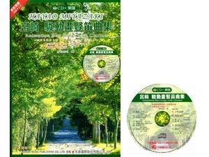 小叮噹的店- DM335《日本DOREMI》CD+樂譜 宮崎駿動畫豎笛曲集