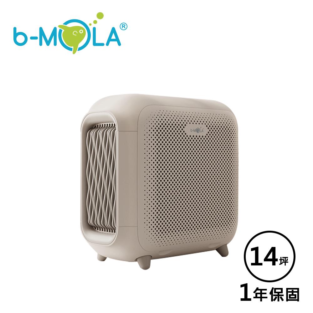 b-MOLA 14坪 BM50 專利NCCO技術 免換濾芯 空氣清淨機