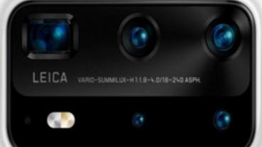 升級五鏡頭還新增色溫感應器,華為 P40 Pro 主相機規格外泄