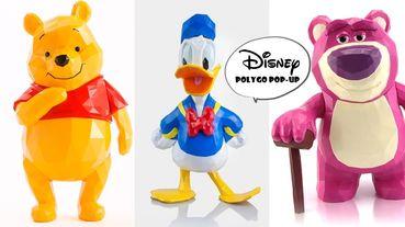 Disney POLYGO Pop-Up首次登台!唐老鴨POLYGO公仔全球搶先首賣,米奇、米妮、玩具總動員系列全都想要!