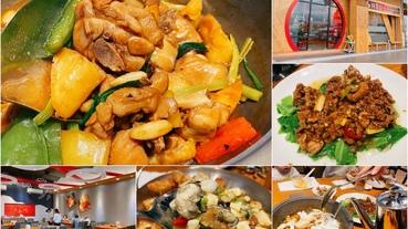 | 宜蘭美食 | 宜蘭也吃得到道地花雕雞 大紅門花雕雞 酒香肉嫰廣式乾濕二吃另類火鍋