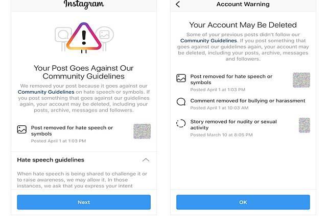 杜絕酸民仇恨留言 Instagram出狠招「被檢舉整個帳號直接掰掰」