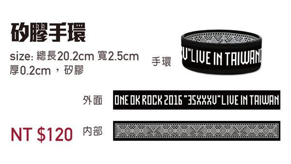 """ONE OK ROCK 2016 """"35xxxv"""" IN TAIWAN"""