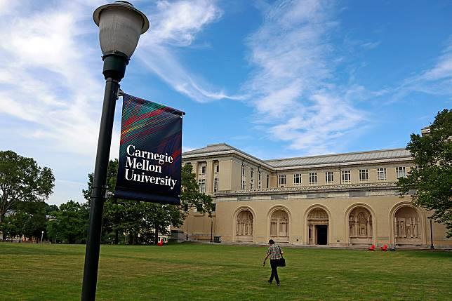 Mencari Universitas Terbaik di AS