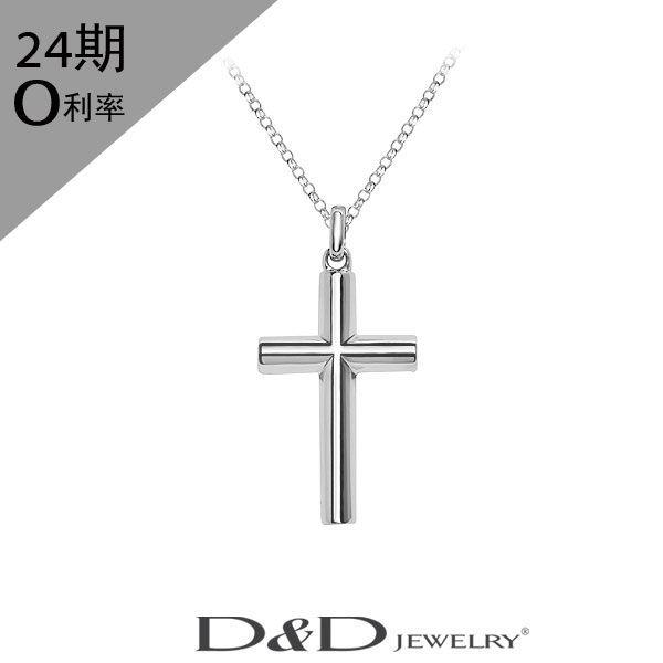 D&D 情人節禮物 K金十字架項鍊 Hope 小希望系列
