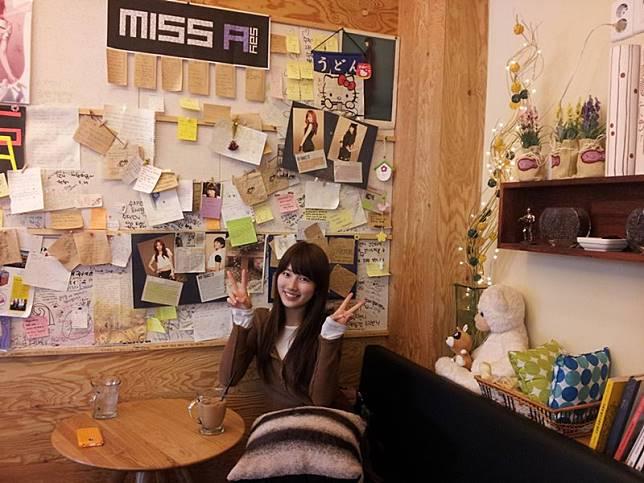 Image source: Koreaboo