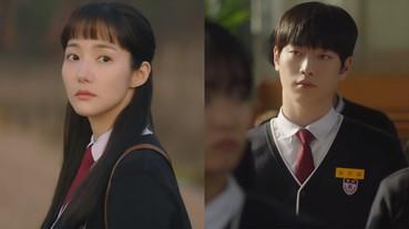 《天氣好的話,我會去找你》預告徐康俊&朴敏英好純愛,戲外竟是「相差7歲的姊弟」!